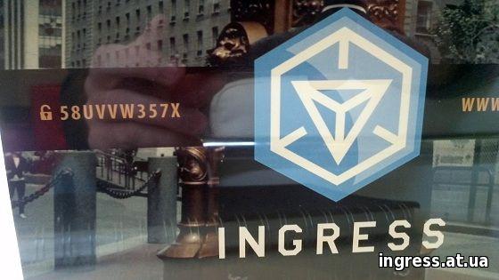 Сюжет Ingress.